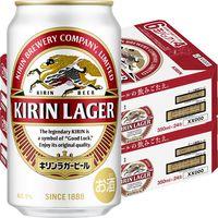 キリン ラガー 350ml 1セット(48缶)