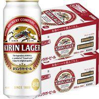 キリン ラガー 500ml 1セット(48缶)