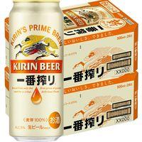 キリン 一番搾り 500ml 1セット(48缶)