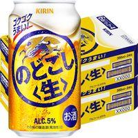 のどごし<生> 350ml 48缶