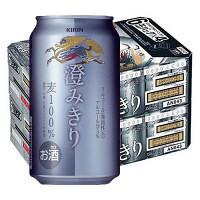 キリン 澄みきり 350ml 1セット(48缶)
