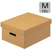 アスクル ダンボール収納ボックス(組立式) M 無地 1セット(10個) 段ボール