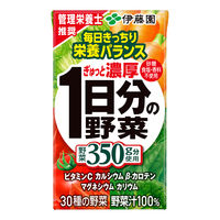 ぎゅっと濃厚1日分の野菜 125ml