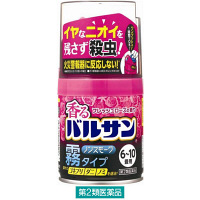 香るバルサンフレッシュローズ 6~10畳