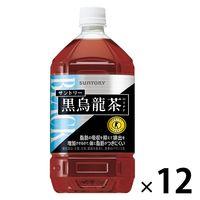 【トクホ・特保】サントリー 黒烏龍茶 1L 1箱(12本入)