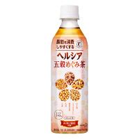 【トクホ・特保】花王 ヘルシア五穀めぐみ茶 500ml 1箱(24本入)