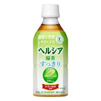 【トクホ・特保】花王 ヘルシア緑茶 すっきり 350ml 1箱(24本入)