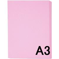 アスクル カラーペーパー A3 ピンク 1セット(500枚×2冊入)