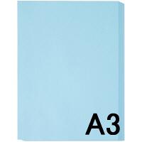 アスクル カラーペーパー A3 ブルー 1セット(500枚×2冊入)