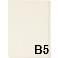 アスクル カラーペーパー B5 アイボリー 1セット(500枚×3冊入)