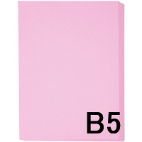 アスクル カラーペーパー B5 ピンク 1箱(500枚×10冊入)
