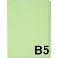 アスクル カラーペーパー B5 グリーン 1箱(500枚×10冊入)