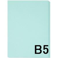 アスクル カラーペーパー B5 ライトブルー 1箱(500枚×10冊入)