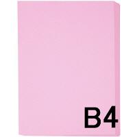 ピンク B4 1箱(500枚×5冊入)