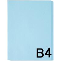 アスクル カラーペーパー B4 ブルー 1箱(500枚×5冊入)