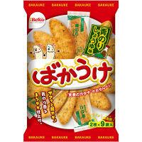 栗山米菓 ばかうけ 青のり 18枚 1袋