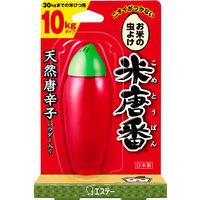 エステー 米唐番 10kgタイプ 907229 お米用防虫剤