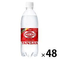 WILKINSON(ウィルキンソン) タンサン 500ml 1セット(48本:24本入×2箱) アサヒ飲料