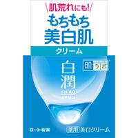 肌研(ハダラボ)白潤 薬用美白クリーム 50g ロート製薬