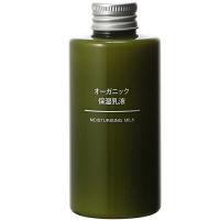 無印良品 オーガニック保湿乳液 150mL 5255795 良品計画