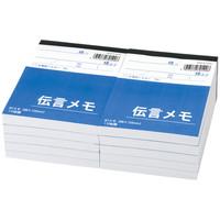 今村紙工 伝言メモ DM-01 1セット(30冊:10冊入×3袋)