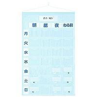 ハピラ おくすり当番(お薬カレンダー) マチなしタイプ MEOT02