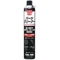 呉工業 パーツクリーナー 840mL 1422 1セット(5本)