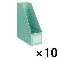 コクヨ ファイルボックスS A4タテ 背幅102mm 緑 フ-E450G 1セット(10冊)