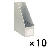 コクヨ ファイルボックスS A4タテ 背幅102mm グレー フ-E450M 1セット(10冊)