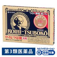 ニチバン ロイヒつぼ膏大判サイズ 78枚