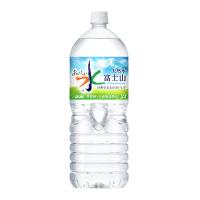 アサヒ飲料 おいしい水 2L 1本 【軟水】