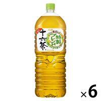十六茶 2L 1箱(6本入)