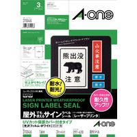 エーワン 屋外でも使えるラベルシール UV保護カバー付 レーザープリンタ 光沢フィルム 白 A3 ノーカット1面 1袋(3セット入) 31046(取寄品)