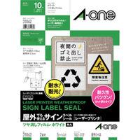 エーワン 屋外でも使えるラベルシール 備品ラベル レーザープリンタ つや消しフィルム 白 A4 2面 1袋(5シート入)31062(取寄品)