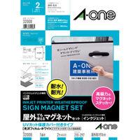 エーワン 屋外でも使えるマグネットシート UV保護カバー付 インクジェット 光沢フィルム 白 A4 ノーカット1面 1袋(2セット入) 32008