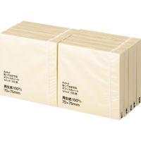 アスクル ふせん 貼ってはがせるオフィスのノート 75×75mm イエロー 100冊(10冊×10パック)