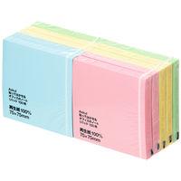 アスクル ふせん 貼ってはがせるオフィスのノート 75×75mm カラー4色 100冊(10冊×10パック)