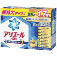 アリエール サイエンスプラス7 粉末洗剤 1.5kg 洗濯洗剤 P&G