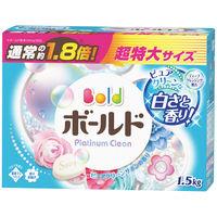ボールド プラチナクリーン ピュアクリーンサボンの香り 粉末洗剤 1.5kg 洗濯洗剤 P&G