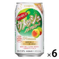果実酒系飲料