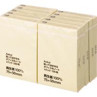 アスクル ふせん 貼ってはがせるオフィスのノート 75×50mm イエロー 黄色 100冊(10冊×10パック)