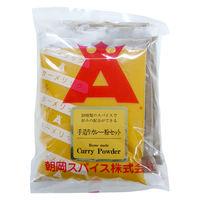 朝岡スパイス カレー粉セット 300g