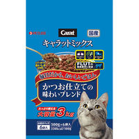 Carat(キャラットミックス) キャットフード かつお仕立て 3kg 1個(500g×6袋) 日清ペットフード