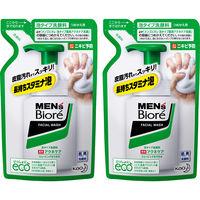 花王 メンズビオレ 泡タイプ 薬用アクネケア洗顔 つめかえ 130ml 1セット(2個)