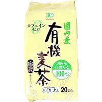 菱和園 国内産有機麦茶ティーバッグ 1袋(20バッグ入)