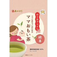 赤堀商店 ママおもい茶 緑茶 ティーバッグ 1袋(15バッグ入)