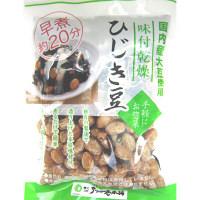 サッポロ巻本舗 味付乾燥ひじき豆100g(煮上がり約1.9倍)