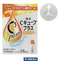 【第3類医薬品】ロートCキューブプラス ビタフレッシュ 18ml ロート製薬