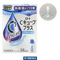 【第3類医薬品】ロートCキューブプラス ダブルフィット 18ml コンタクト対応 ロート製薬