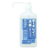手指消毒剤キビキビ AHFQ1000 日本アルコール産業